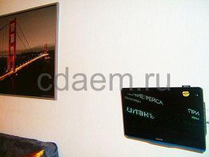 Фото Москва, Брянская, дом 12