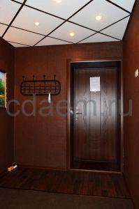 Фото Хабаровск, Запарина, дом 137