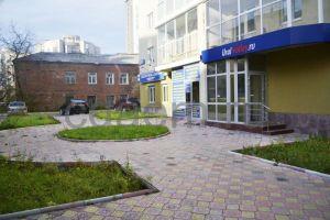 Фото Екатеринбург, Сакко и Ванцетти, дом 57, корпус 10