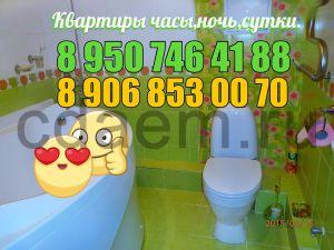 Фото Магнитогорск, Ленина, 9