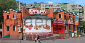 Фото Чебоксары, ул. Кадыкова, 21