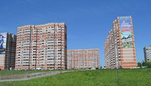 Доска посуточных квартир